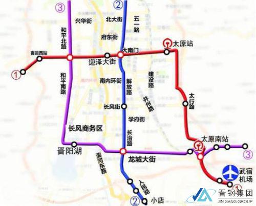 邯郸到广州高铁